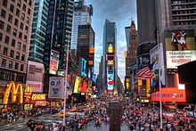 vign_220px-new_york_times_square-terabass